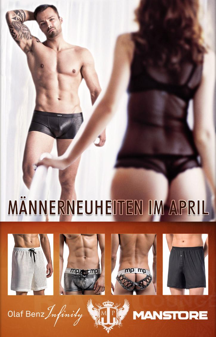 Underwear-Neuheiten bei SinEros.de!
